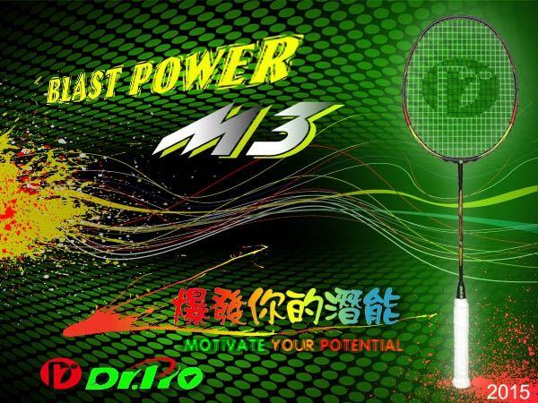 硬中管攻擊型羽球拍BLAST POWER M3